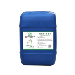 disinfection-liquid-300x300